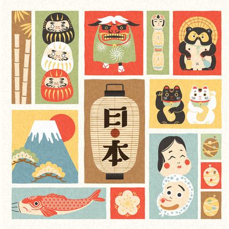 일본 문화 상징입니다. 일러스트