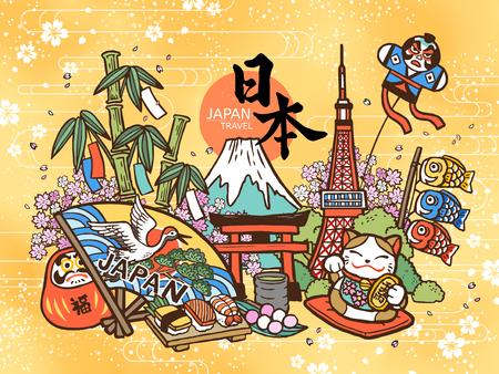 Reizendes Japan-Reisekonzept, nette Hand gezeichnete Art mit berühmten Anziehungskräften und Symbolen, Japan-Ländername und Vermögen auf japanisch auf dem daruma Vektorgrafik
