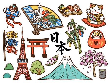 Colección de símbolo encantador de Japón, estilo dibujado a mano con símbolos tradicionales aislados sobre fondo blanco, nombre de país de Japón y fortuna en japonés en el daruma