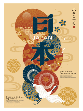 Traditional Japan travel concept, elegant pattern and red crowned crane elements, welcome to japan in Japanese word