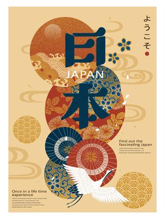 Traditionelles Japan-Reisekonzept, elegantes Muster und rotgekrönte Kranelemente, Willkommen nach Japan im japanischen Wort