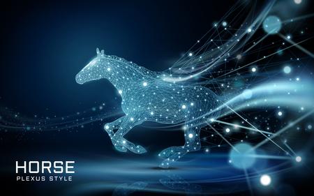 Running horse icon. Illustration
