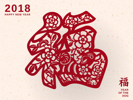 Chinese New Year design, fortune in Chinese word in paper cut style isolated on beige background Illustration