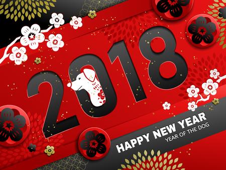 Entwurf des Chinesischen Neujahrsfests, Dekoration 2018 mit Hunde- und Pflaumenelementen, schwarzem und rotem Ton Standard-Bild - 91862506
