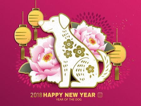 Design cinese di Capodanno, Anno della decorazione del cane con elementi di peonie e lanterne, buona fortuna e felicità nella parola cinese Archivio Fotografico - 91862504