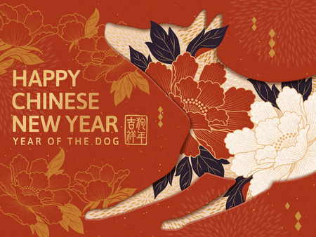Chinese New Year Design, year of the dog greeting poster with cute dog and peony elements, Happy dog year in Chinese word Vettoriali
