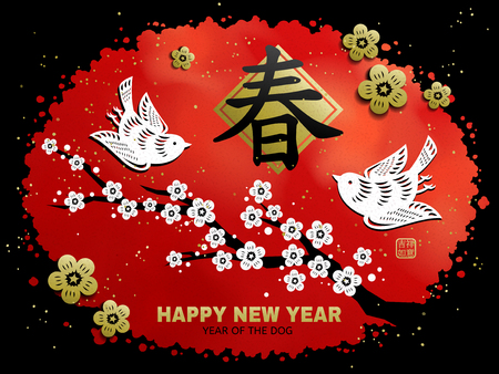 Chinese New Year design, Spring couplet with plum trees and birds elements in black and red, good luck and happiness in Chinese word