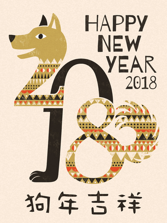 Chinese New Year Design, year of the dog greeting poster with cute dog composed of 2018, Happy dog year in Chinese word