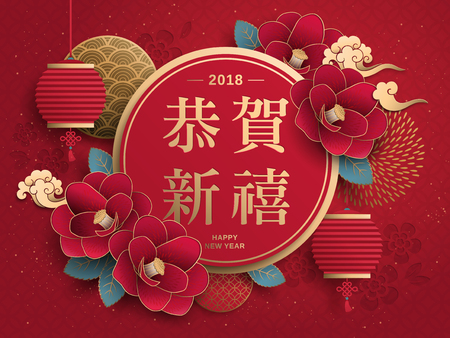 Anno nuovo design cinese, i migliori auguri per l'anno a venire in cinese, camelia e elementi di lanterna rossa
