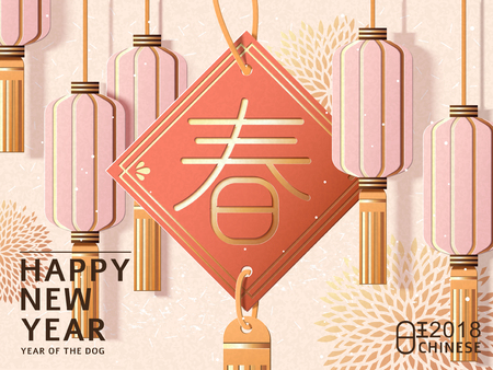 Chinese New Year Design, spring couplet and pink lanterns hanging in the air, Spring and prosperity in Chinese