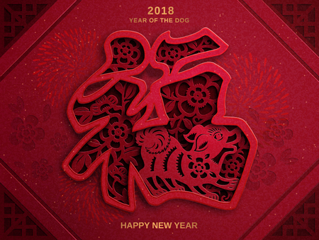 Chinese New Year design, fortune in Chinese word in paper cut style on spring couplet, dog and floral elements