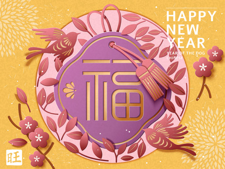 Chinese New Year Design, fortune and prosperity in Chinese year in paper cut style, chrome yellow