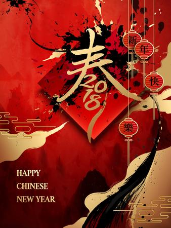 Progettazione cinese del nuovo anno, primavera e buon anno nella calligrafia cinese, stile cinese della pittura dell'inchiostro su fondo rosso