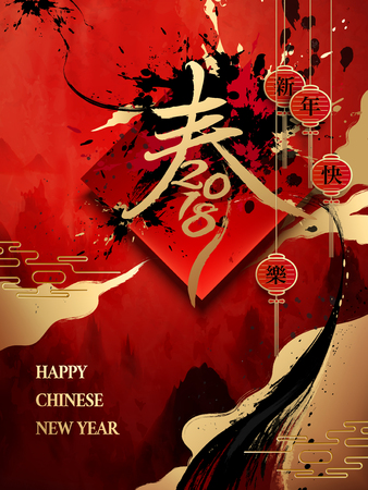 Chinese New Year design, Spring and happy new year in Chinese calligraphy, chinese ink painting style on red background