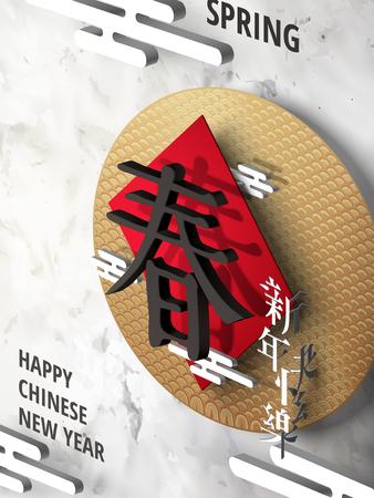Design des Chinesischen Neujahrsfests, isometrisches Frühling Couplet der Art 3d lokalisiert auf Marmorsteinhintergrund, Frühling und chinesischem neuem Jahr im chinesischen Wort Standard-Bild - 91868447