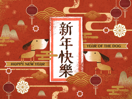 Chinese New Year design, lovely year of the dog illustration with lanterns and doggy elements, Happy New Year in Chinese word