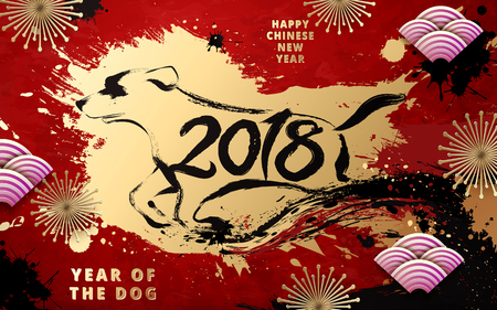 Chinese New Year design, dog and 2018 composed of ink strokes, black and golden strokes