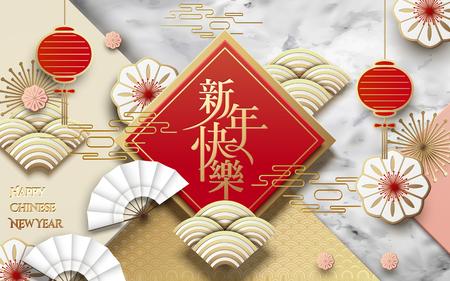 Design des Chinesischen Neujahrsfests, guten Rutsch ins Neue Jahr im chinesischen Wort auf Frühling Couplet mit einigen Papierkunstelementen lokalisiert auf geometrischem Hintergrund