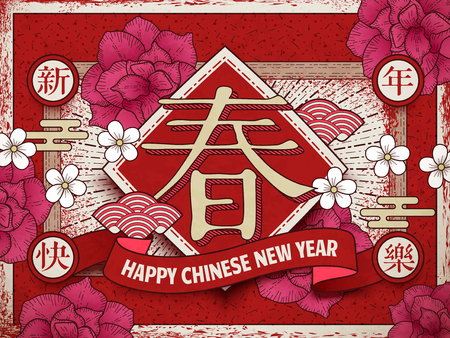 Chinese New Year design, Vintage style spring couplet with peony elements, Spring and happy new year in Chinese word Ilustração