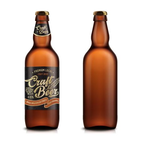 クラフトビールモックアップセットベクターイラスト