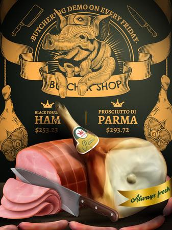 豚と肉のデザインのブッチェリーショップポスター
