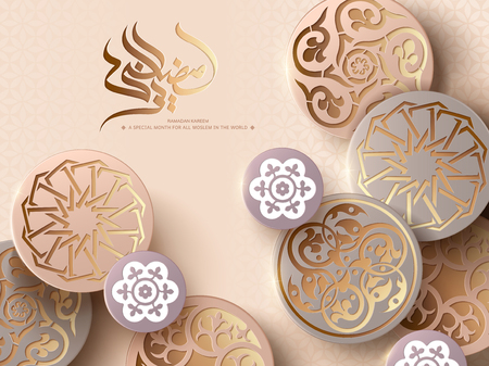 Elegant Ramadan Kareem calligraphy with decorative floral pattern in light pink and gold color Vettoriali