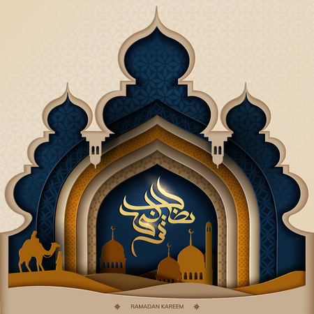 Ramadan Kareem calligraphy design, earth color tone mosque silhouette and desert night scene in paper art style