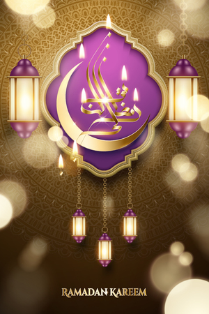 Ramadan Kareem calligraphy with crescent moon isolated on golden glittering background Illustration