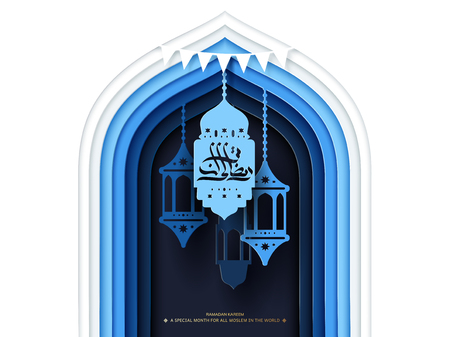 Ramadan Kareem calligraphy on fanoos hanging on arch in papaer art style in blue and white tone. Ilustração