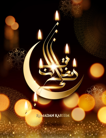 Ramadan Kareem calligraphy with golden crescent and glittering background
