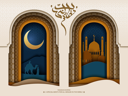 Mosque and desert night scene outside the arch in paper art style, Ramadan Kareem calligraphy design