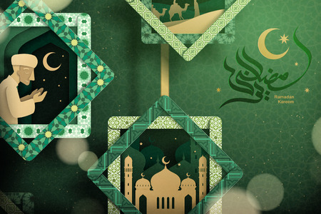 Lovely ramadan cultural elements in abstract frame with Ramadan Kareem calligraphy on green background