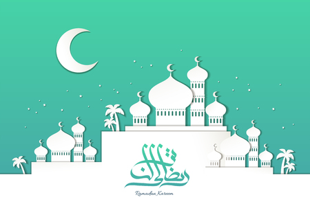 White mosque scenery in paper style on turquoise background, Ramadan Kareem calligraphy for greeting uses  イラスト・ベクター素材