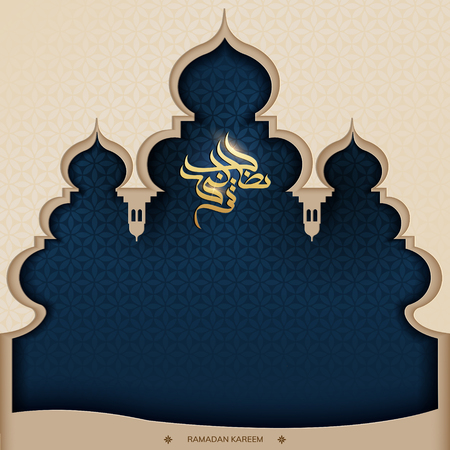 Ramadan Kareem calligraphy design with mosque silhouette in paper art style and copy space for greeting words