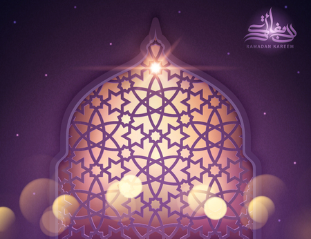 Purple onion dome with star geometric pattern and glittering effect, Ramadan Kareem calligraphy on the upper right