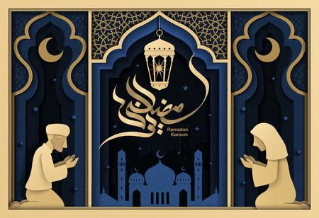 Scène de culte avec la calligraphie du Ramadan Kareem en style papier, ton bleu et doré