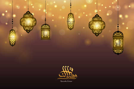 Hanging Ramadan lanterns on bokeh particle background with golden calligraphy design, copy space for greeting words Illustration
