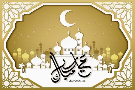 Eid Mubarak calligraphy on white paper art mosque Illustration