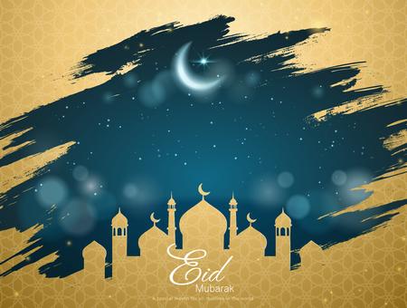 tarjeta de eid mubarak con marco de oro de la caligrafía y el bokeh estrellado espacio de plata para las palabras del saludo