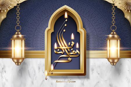 Ramadan kareem caligrafía con linternas en piedra de mármol y textura arabesco Foto de archivo - 101006782