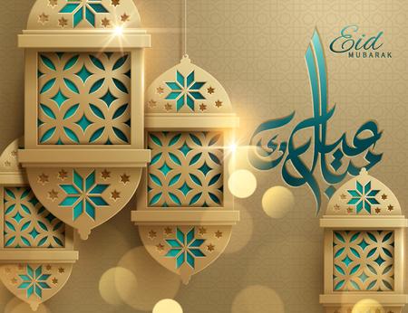 Eid Mubarak Kalligraphie mit exquisiten Papier schneiden Laternen auf goldenem Hintergrund Standard-Bild - 101006781