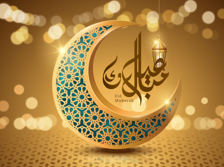 Eid Mubarak calligraphy with hollow engraving moon on golden bokeh background