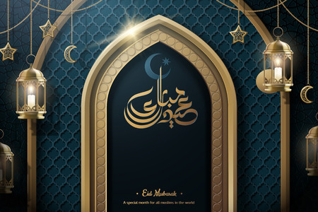 Eid Mubarak calligraphy on arch shape with lanterns, stars and moon hanging in the air, dark teal color