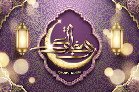 ramadan kareem calligraphie dorée avec croissant et éléments de lanternes sur fond violet floral