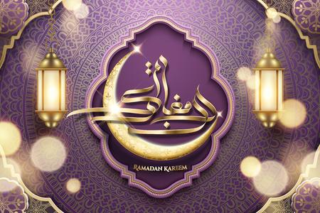 Ramadan Kareem gouden kalligrafie met halve maan en lantaarns elementen op paarse bloemen achtergrond