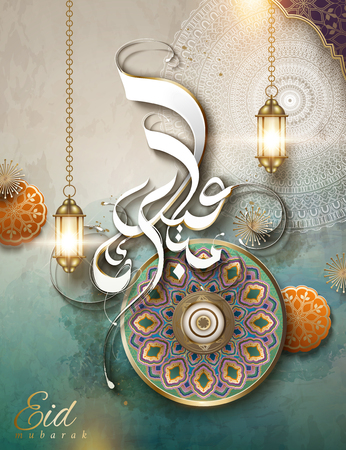 Eid Mubarak calligraphy with arabesque decorations and Ramadan lanterns Vectores