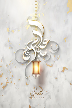 Eid Mubarak calligraphy and hanging lantern on marble stone texture background with golden foil Ilustração