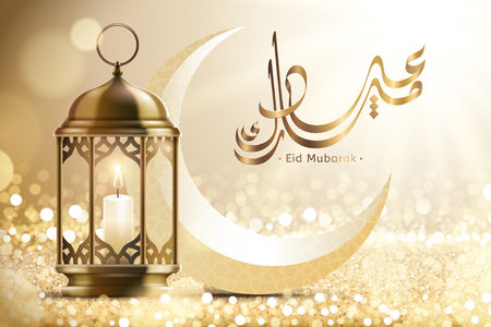 Eid Mubarak calligraphy with lantern and crescent elements on shimmering scene