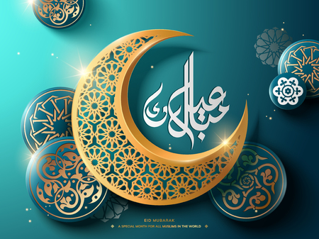 Eid Mubarak calligraphy with hollow engraving moon and floral decorative elements on turquoise background