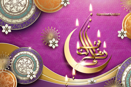 Ramadan Kareem golden calligraphy with crescent and decorative floral elements on fuchsia background Ilustracja
